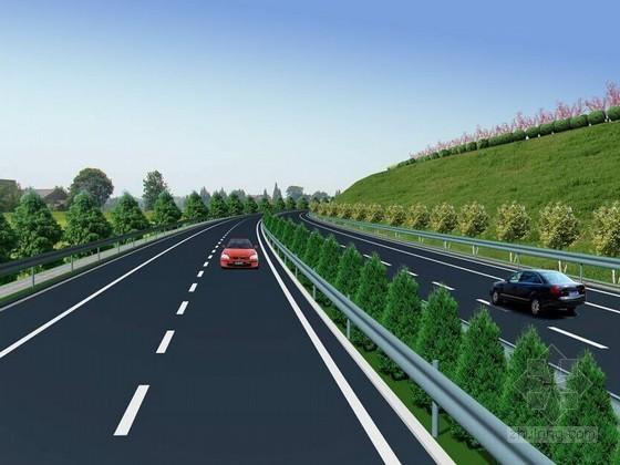 [湖北]双向四车道高速公路设计说明书90页(A3版式,含互通立交)