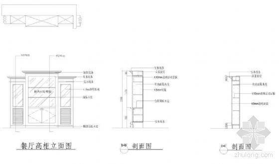 某三室两厅套间装修方案图-4