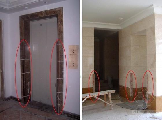 精装修工程墙面石材细部构造及施工工艺(节点详图)