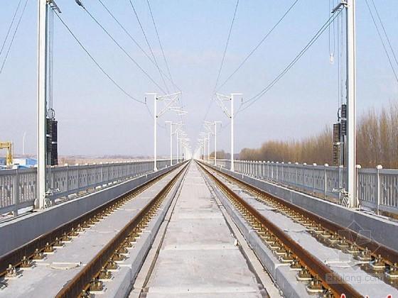 高速铁路特大桥CRTSⅡ型板式无砟轨道及底座板施工方案附CAD