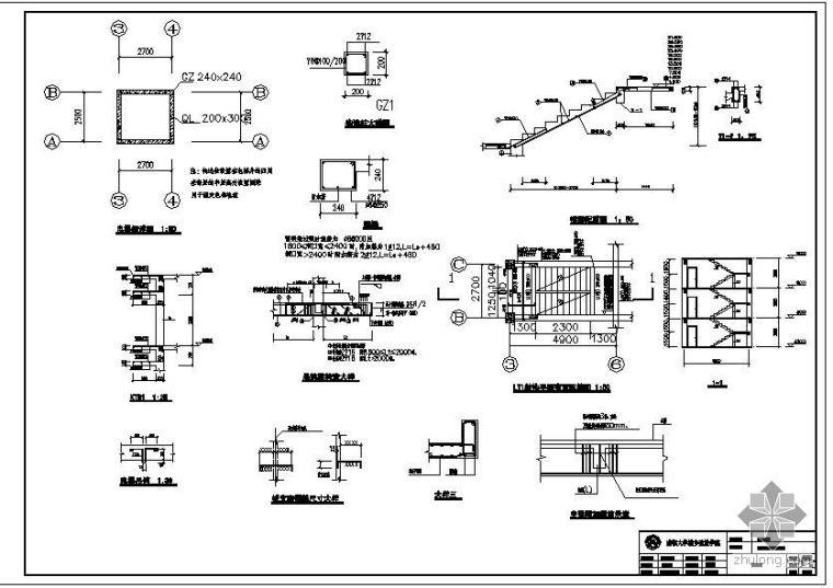 [学士]成都某12层框架住宅毕业设计(含设计说明、建筑结构设计图)_4