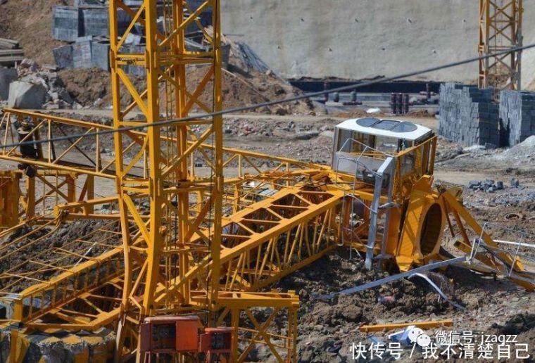 工地施工安全第一 塔吊折断事故频发 如何有效预防?