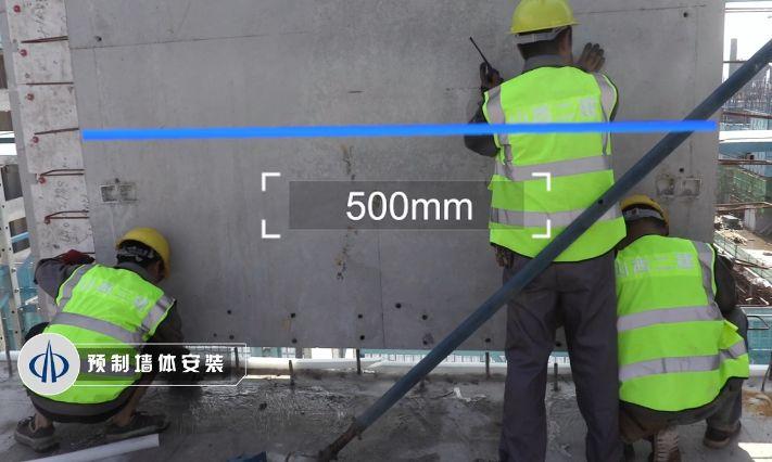 聚焦山西省首例装配整体式剪力墙结构建设项目_19