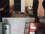 北京关于空气式热泵的政策资料免费下载