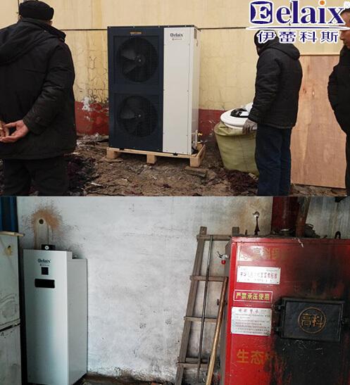 北京鼓励使用空气能热泵
