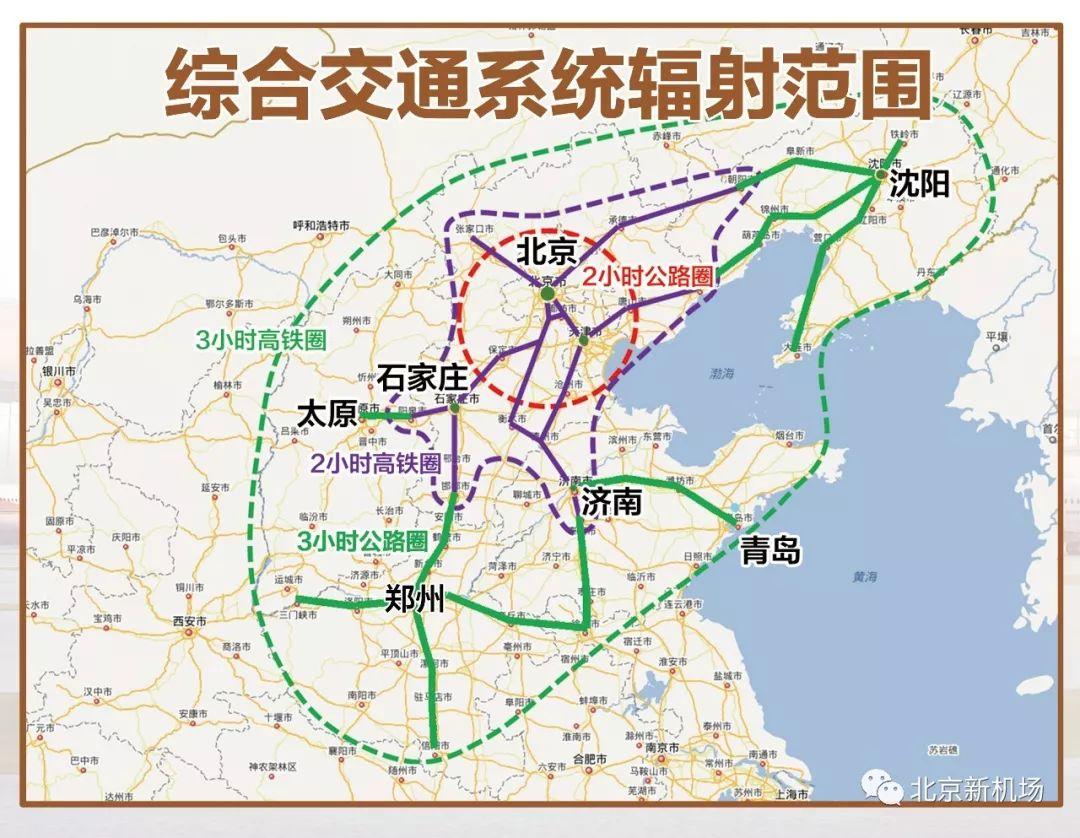 """中国最""""魔幻""""的北京大兴国际机场试飞了!黑科技满满…_41"""