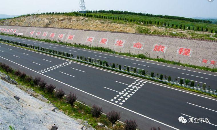 高速公路沥青混凝土路面结构的排水设计