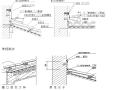 深圳工业区框架结构住宅楼项目施工组织设计(共130页,图文)