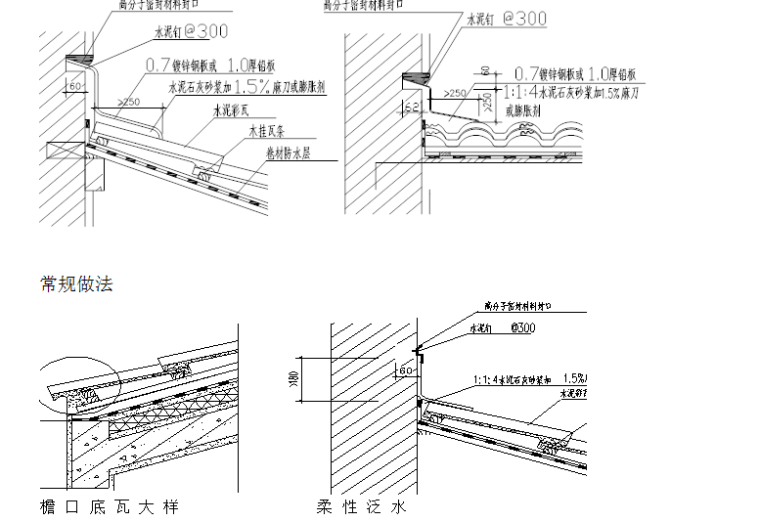 深圳工业区框架结构住宅楼项目施工组织设计(共130页,图文)_1