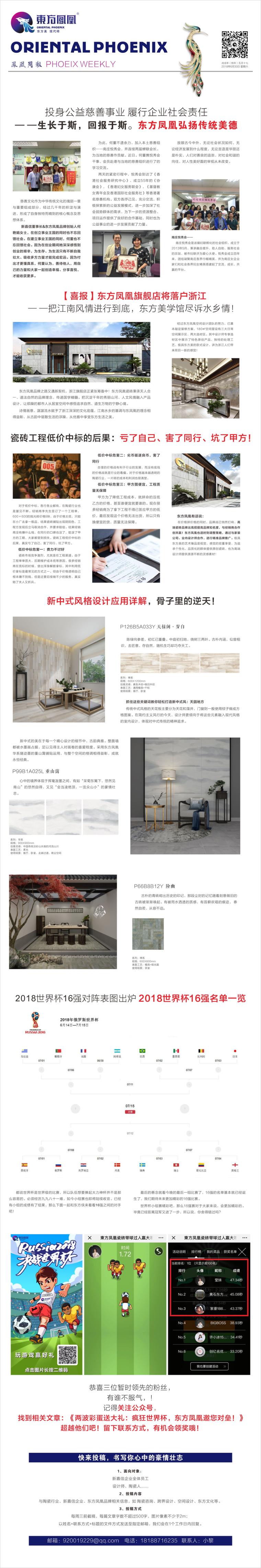 新中式住宅方案文本资料免费下载