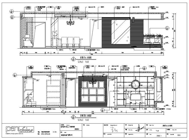 重庆春风城市心筑样板房室内设计施工图