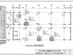 中海地产工程公司施工图识图技术要点(共50页)