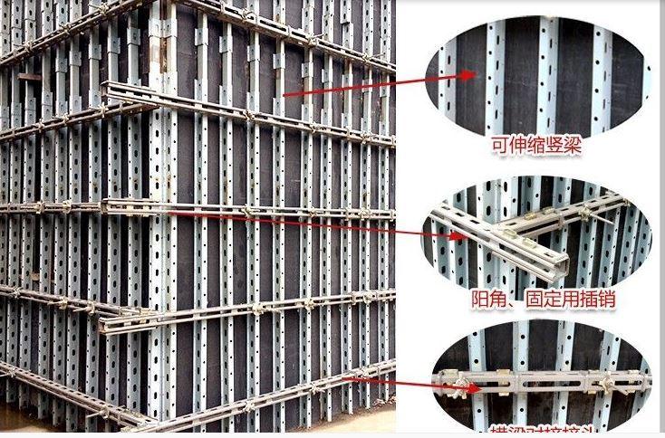 传统剪力墙支模工艺和新型剪力墙模板支撑结构造价对比-捕获.JPG