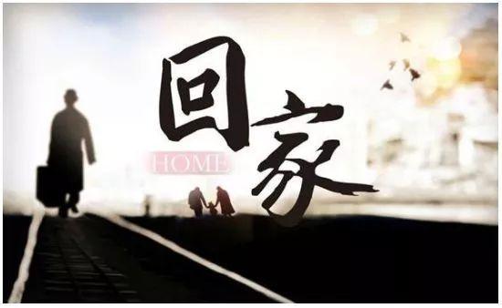 """平安春运,养护人为你""""开路搭桥"""""""