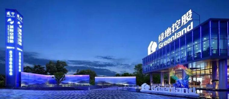 山光邀蝶起,潭影空人心 | 绿地咸宁城际空间站景观展示区