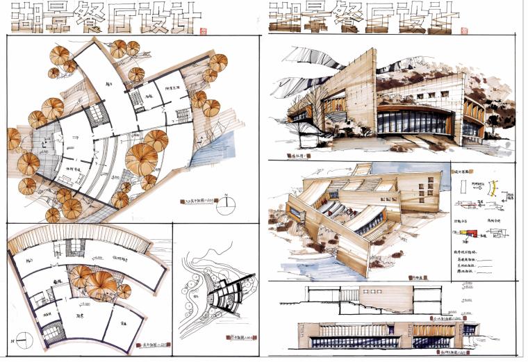 [精品]建筑考研快题设计手绘资料超全合集