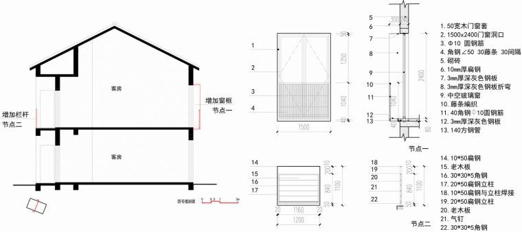 苏家原舍改造设计/周凌工作室/南京大学建筑与城市规划学院_5