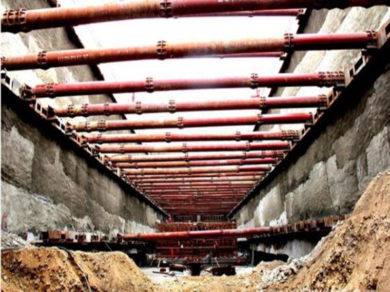 地铁施工工法作业指导书