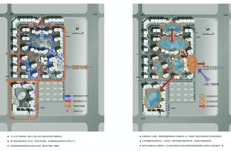 万达东京湾小区规划建筑设计方案文本(含CAD图纸)-屏幕快照 2019-01-14 下午2.54.15