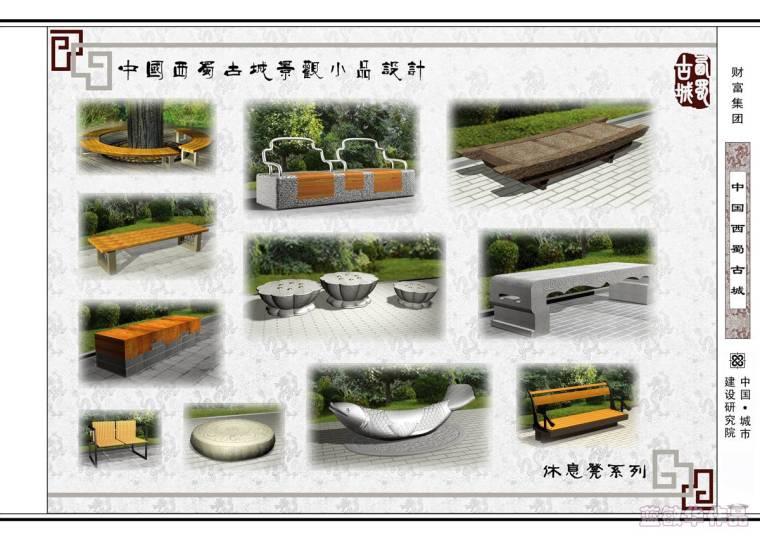 #我的年度作品秀#中国西蜀古城_40