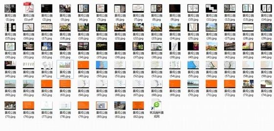 [罗斯肯尼]滨水码头地区公园景观规划设计方案(英文方案)-总缩略图