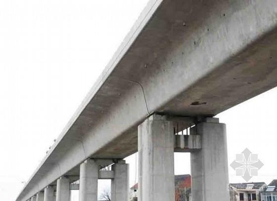 铁路桥梁工程监理实施细则 152页(完整 14篇分项细则)