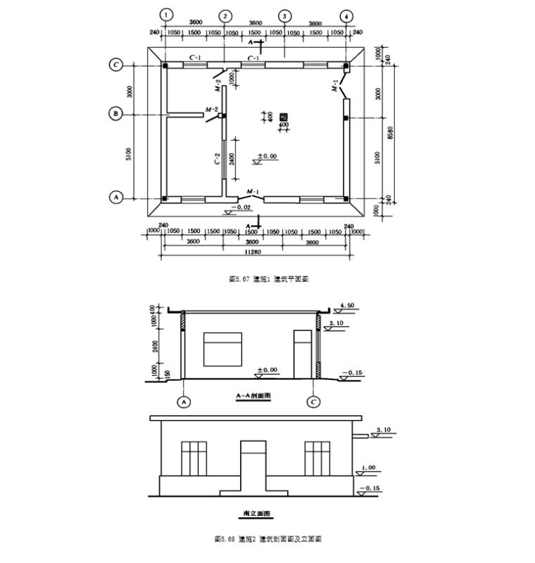 建筑工程量清单计算实例(含图纸)