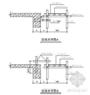 安徽某高层双排悬挑脚手架施工方案