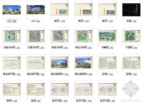 江苏连云港某县住宅小区规划设计方案-4