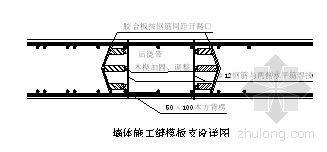 北京高层住宅模板施工方案(长城杯 定型钢模板)