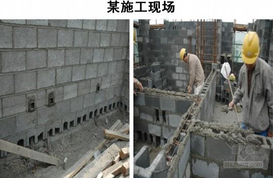 GB50203-2011砌体结构施工质量验收规范培训(145页)