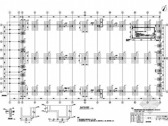 [北京]地上单层钢筋混凝土排架结构工业厂房结构施工图
