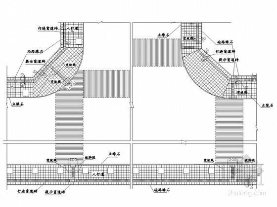 城市道路人行道无障碍设施及盲道设计通用图34张(含天桥 地道)