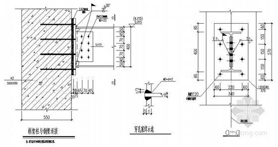 室外钢梯节点构造详图