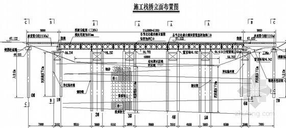 石武客运专线某特大桥跨河临时钢便桥施工方案