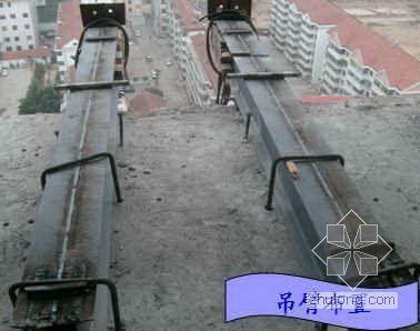 预制混凝土幕墙板吊装新技术