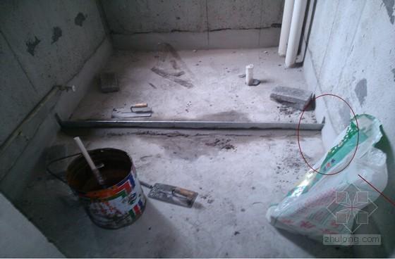 建筑装修工程卫生间防水钢条施工工艺