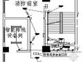 高层建筑电气设备安装识图及施工案例分析PPT63页
