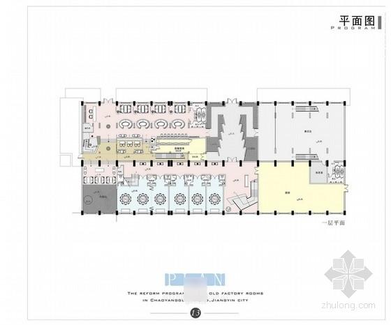 [江苏]现代中式风格旧厂房改造室内设计方案图