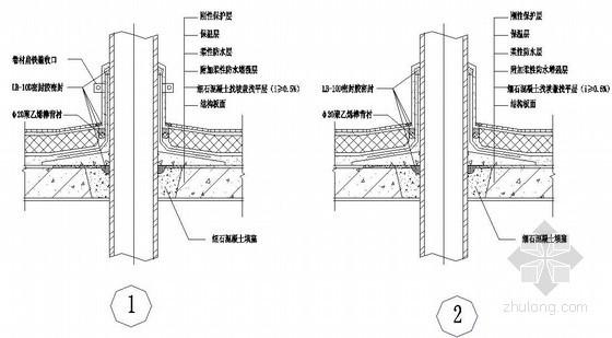现浇混凝土屋面穿出屋面管道节点详图