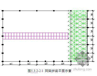 螺栓球节点网架结构高空散拼施工工法