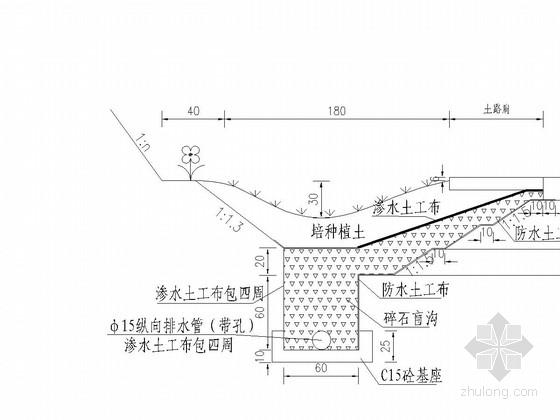 双向四车道高速公路路基路面排水设计图27张(边沟急流槽集水井)-浅碟形边沟