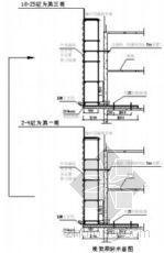 河北某高层住宅悬挑脚手架施工方案