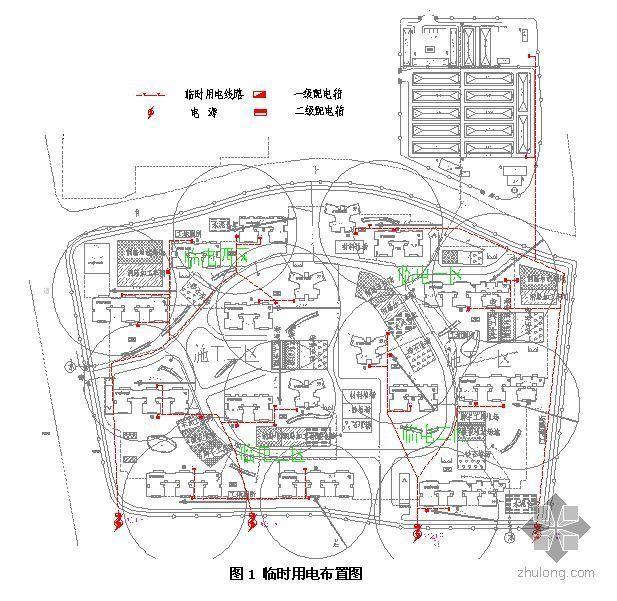 广州某运动员公寓临电施工方案(TN—C—S 三相五线制)