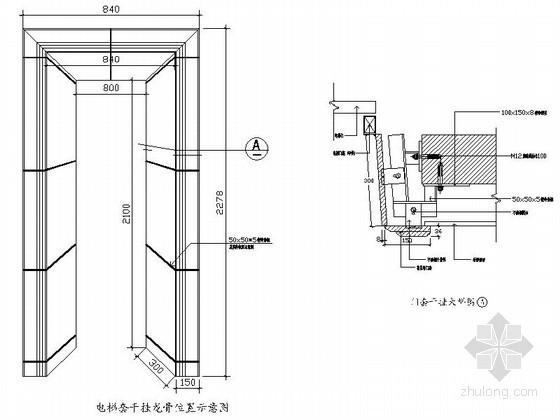 大理石电梯门套详图