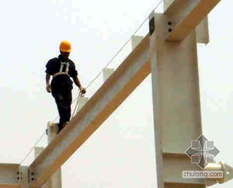 钢结构安全保护措施创新(高空作业 PPT)