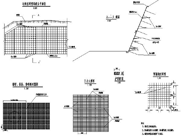 [重庆]省道县城长江大桥引道至过境路(二标段)施工图纸