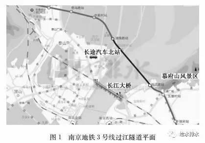 过江地铁隧道排水设计怎么做?