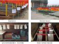 建筑工程施工现场安全文明标准化作业指导手册(图文并茂)