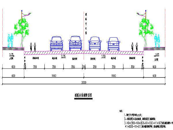 [福建]双向二车道城市Ⅲ级次干道竣工图226张CAD(路涵交通管线照明)